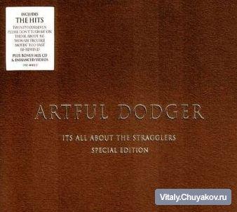 Artful Dodger - Outrageous и не только