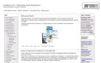 smartZone 2.0