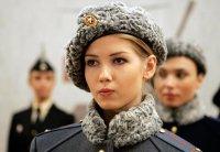 Новая форма Армии России