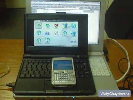 Необходимые знания о Asus Eee PC 701