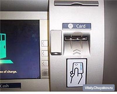 Как воруют деньги на кредитках.