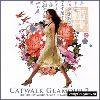 Catwalk Glamour Vol.2 (2007) The Luxury Music  from the  Fashion Show