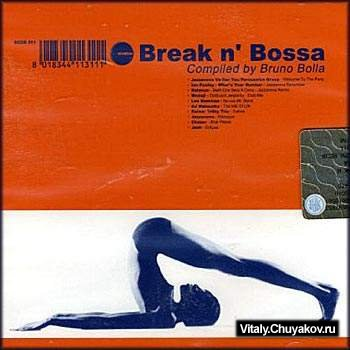 Break N' Bossa - Chapter 1 (1999)