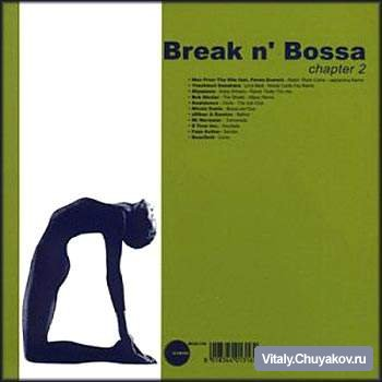Break N' Bossa - Chapter 2 (1999)