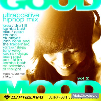 DJ PTAS.INFO - GOOD MOOD vol #2