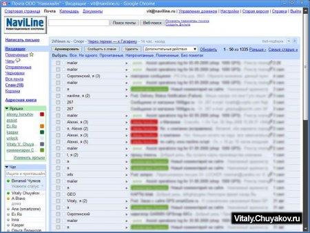 Почтовый клиент для Mail.ru на основе Google Chrome