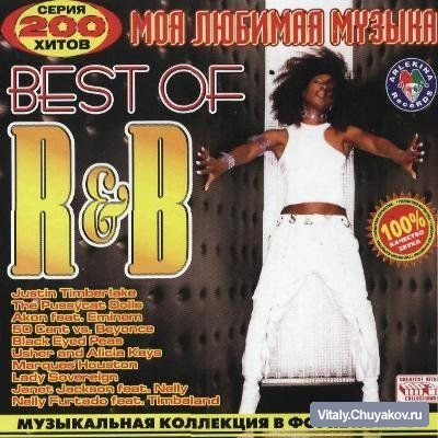 Best Of RnB (2008)